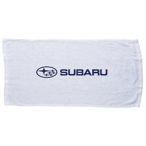 Frigitowel Cooling Towel